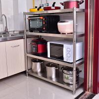 厨房置物架4层不锈钢微波炉架子落地多层菜锅架货架收纳式3省空间 宽50长150高120-4层 加厚