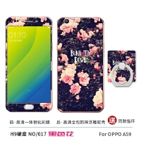 oppo钢化膜s全屏高清玻璃彩膜m手机贴膜t卡通手机壳套