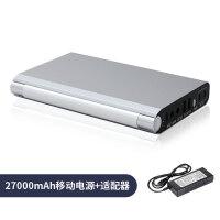 笔记本移动电源给联想苹果戴尔thinkpad小米华硕电脑用的大容量充电宝19v电池手机太阳能笔记本充 +适配器