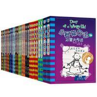 小屁孩日记全套26册中英文双语版 小学生课外阅读书籍 三四五六年级必读儿童漫画故事书7-10-12岁英语启蒙读物班主任