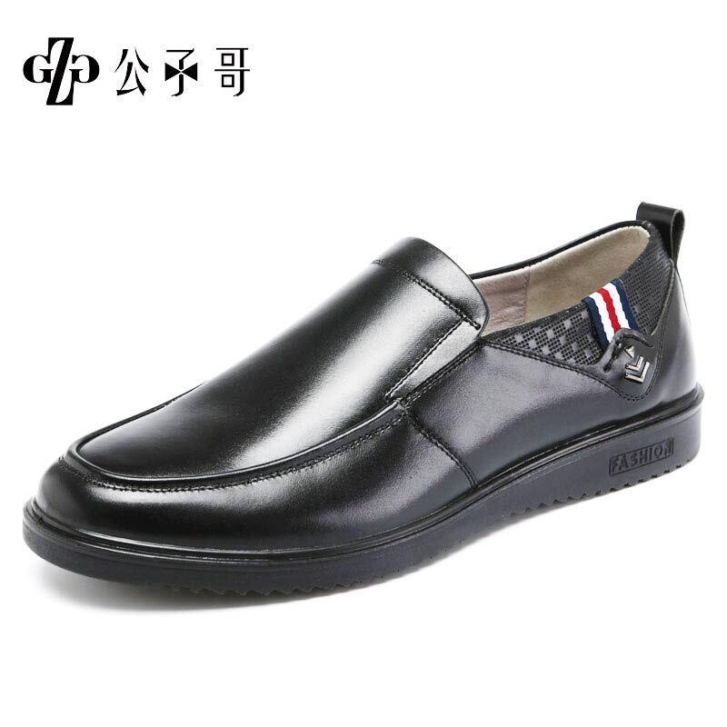 公子哥新款商务休闲鞋男士真皮套脚皮鞋低帮单鞋驾车鞋