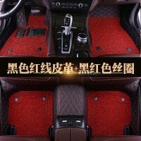 北京现代悦纳2017款专用防水耐磨双层可拆卸全包围丝圈汽车脚垫