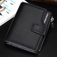 皮具男士钱包竖款休闲韩版三折钱夹多功能皮夹子 13840-2黑色