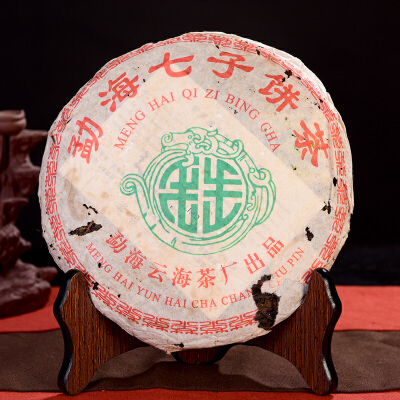 【3片一起拍】2005年云海茶厂 古树生茶 357克/片