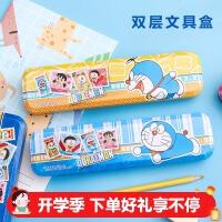 文具盒男女小学生幼儿园卡通可爱双层创意多功能铅笔盒铁盒