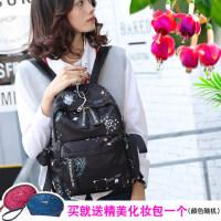 韩版潮2018新款牛津布双肩包女休闲尼龙学生书包时尚女士旅行背包