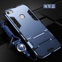 优品红米Note5手机壳note5a高配版保护小米S2硅胶套redmi2s全包边not5防摔MDE6
