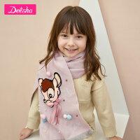 【3折券后�A估�r:39】笛莎女童��巾2019冬季新款�和��r尚甜美女����萌趣可�酃�主范��巾