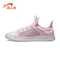 贵人鸟正品支持礼品卡贵人鸟2017新款女款防滑舒适休闲板鞋护脚休闲板鞋鞋女运动鞋