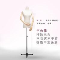 家居生活用品 模特服装女 金属铁艺韩版展示架人体婚纱女模特道具 模特架