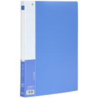 金得利 AF502 A4轻便单强力文件夹