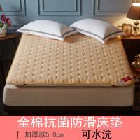 全棉床垫床褥1.8m床双人1.5垫被防滑保护垫榻榻米1.2米薄褥子定制