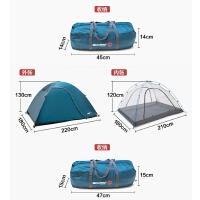 帐篷户外双人家庭露营 双层野营自驾游野外帐篷