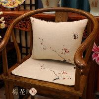红木沙发坐垫新中式实木家具绣花坐垫红木沙发坐垫中式红木椅子坐垫刺绣实木家具太师椅圈椅垫官帽椅垫