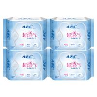 ABC含KMS清凉配方劲吸棉柔163mm卫生护垫4包 共88片