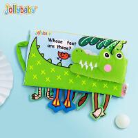 【2件5折】jollybaby立体触摸布书婴儿早教撕不烂3-6-12个月宝宝益智玩具可咬布书鳄鱼布书