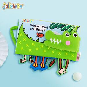 【每满100减50】jollybaby立体触摸布书婴儿早教撕不烂3-6-12个月宝宝益智玩具可咬布书鳄鱼布书