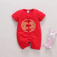 婴儿爬红色衣服百岁男宝宝套装0一1岁女哈衣秋冬连体衣满月衣