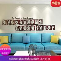 网红面孔文艺墙贴3d立体餐厅甜品咖啡店墙壁装饰创意艺术墙面贴纸 自店营年货 特