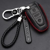 专用标致307遥控钥匙壳 标致408 308 4008 301 5008车钥匙套包扣