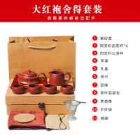 宜兴紫砂壶 纯全手工刻绘茶壶家用茶具 紫泥大红袍舍得周盘