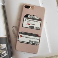 新品苹果xsmax创意文字手机壳iphone6s搞怪保护套7/8plus纯色萌xr