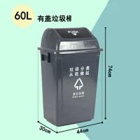 分类垃圾桶带盖大号家用厨房户外摇盖塑料桶可回收无盖0升40升