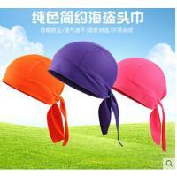 纯色百搭户外运动海盗小帽速干骑行头巾装备山地自行车透气吸湿排汗