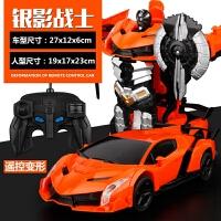 变形遥控汽车兰博基尼机器人女童赛车充电动玩具男孩礼物 【限时】橙色兰博基尼(遥控变形 动感音效)