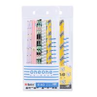 文具中性笔替芯黑0.38mm水笔学生办公笔芯 60支装 黑色60支