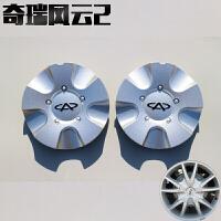 轮毂盖 2010年款风云2轮毂中心装饰盖 两厢 1.5L轮胎盖