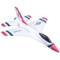 遥控飞机苏SU35固定翼儿童初学者无人飞机玩具泡沫航模滑翔战斗机 白色F16 823