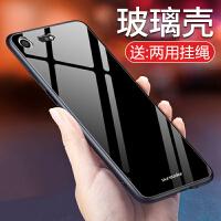 索尼XZP手机壳钢化玻璃xzp全包边防摔硬壳Xperia XZ Premium潮牌