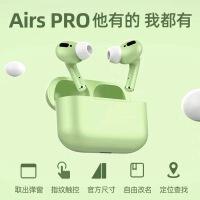 真�o�Pro�{牙耳�C�p耳入耳式�m用�O果iphone小米oppo安卓手�C通用vivo降噪超�L待�C�A�槲⑿⌒团�生款可��5.0