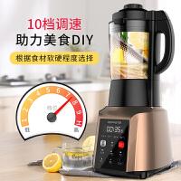 【九阳专卖店】 JYL-Y29破壁料理机加热家用全自动多功能豆浆搅拌机