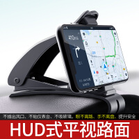 车载手机支架汽车仪表台卡扣式车用手机架手机夹子车上支撑架导航SN0141