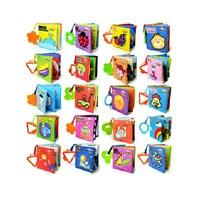 妈妈布书0-2和0-3岁手掌书20本 婴儿书早教响纸书宝宝玩具1 全套20本装