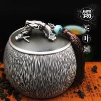 茶叶罐金属锡罐大号密封储茶罐年会礼品定制logo送客户高档实用
