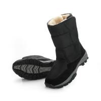 筒靴男防水2018冬季中老年人男士长筒加绒高筒靴保暖棉鞋防水加厚雪地靴ljj 黑色