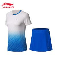 李宁羽毛球比赛套装女士新款羽毛球系列透气一体织女装运动服AATN022