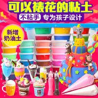 太空橡皮泥无毒水晶彩泥儿童奶油黏土沙DIY手工制作玩具