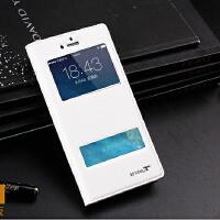 苹果6s手机壳iPhone6保护plus男翻盖皮套仿质感i6s