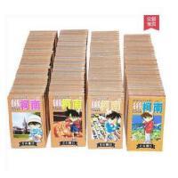 全套名侦探柯南漫画书1-91册(全集) 日本漫画悬疑推理小说学生漫画 青山刚昌著 收藏完整版