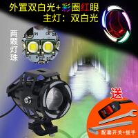摩托车灯泡配件超亮led强光灯外置爆闪大灯电动车改装流氓灯射灯SN6703