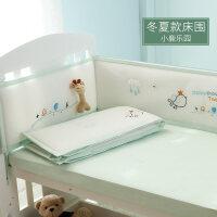 婴儿床床围四季通用透气防撞新生儿宝宝用品套件定做床帏夏季a418