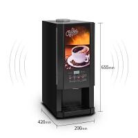 全自动速溶咖啡机冷热商用多功能咖啡奶茶饮料一体机D-30scw