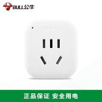 公牛转换插头美国转中国电源转换器L01A美标台湾菲律宾