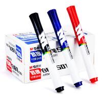 晨光AWMY2201白板笔可擦记号笔儿童画板黑板写字板黑色红色 10支装