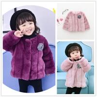 儿童皮草外套 冬装公主加厚保暖毛毛上衣时髦女童宝宝仿皮草棉衣