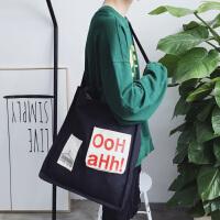 日系男士休闲斜跨单肩包帆布背包男包韩版时尚购物袋大容量手提包